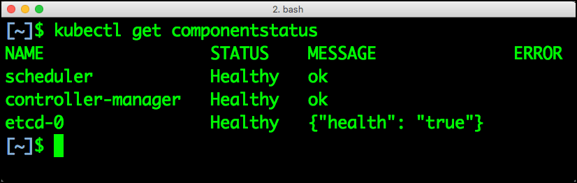 Kubernetes-component-status